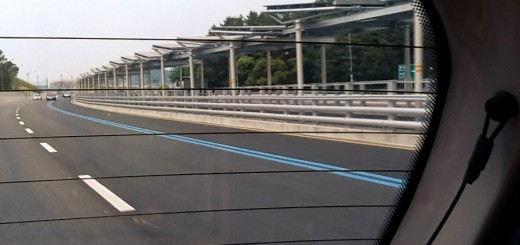 solar covered bike road