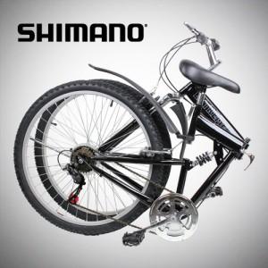 "26"" Folding Mountain Bike Foldable Bicycle"